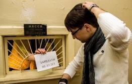 Уголовное дело о невыплате зарплаты возбудили в отношении забайкальского депутата