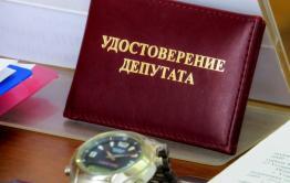 Орхана Пашаева, подозреваемого во взяточничестве, лишили депутатского мандата