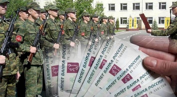 Помощник командующего 29  армией ВВО получал незаконную надбавку