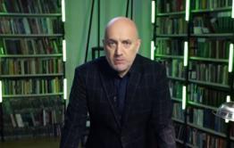 Встреча с писателем Прилепиным пройдет в Чите