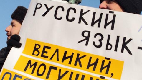 Более 400 человек пришли проверить знания русского языка в Чите