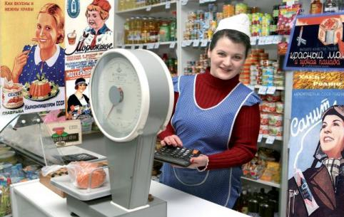 Продавцы-кассиры, повара и педагоги стали самыми востребованными профессиями уходящего года