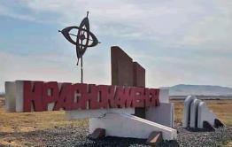 Пропавший в Краснокаменске мальчик найден живым
