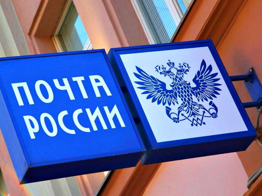 Начальница почты в Забайкалье похитила 1,5 миллиона для погашения своих кредитов