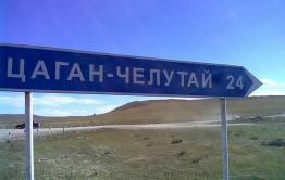 В селе Цаган-Челутай грунтовые воды топят дома селян по ул. Доржиева и Заречная