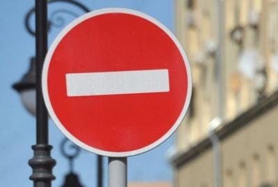 Центральные улицы Читы перекроют 11-12 июня