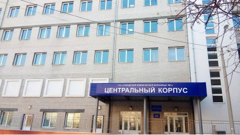 Главный моностационар Забайкалья может перейти в прежний режим работы в сентябре
