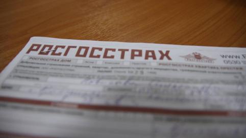 Руководитель «Росгосстраха» в Чернышевском районе присвоил более полмиллиона рублей