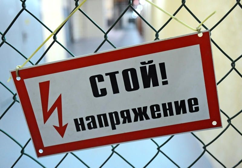 В Оловяннинском районе от удара током погиб подросток