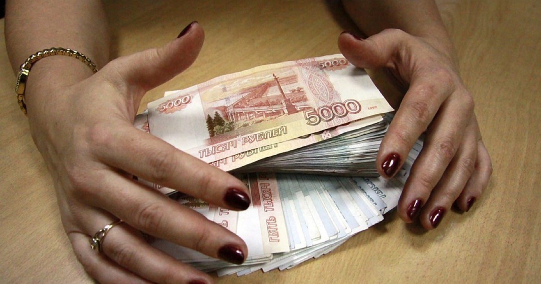 Бывший главбух Нуринской администрации обвиняется в присвоении бюджетных денег