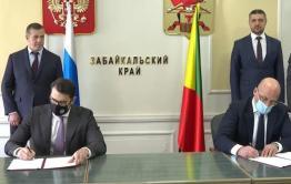 ППГХО стало первым резидентом новой ТОР «Краснокаменск»