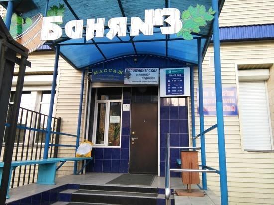 Директор банно-прачечного треста в Чите прокомментировал «Вечорке» информацию о жалобах сотрудников