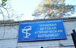 Больница необоснованно отказала матери в совместной госпитализации с ребенком — Прокуратура