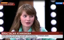 Девочка из Могочи приехала к Малахову из-за матери-алкоголички — дочка хочет продать свою почку