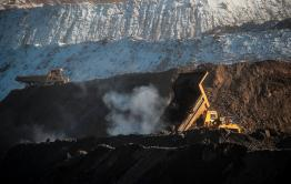 Жители Кыринского района против разработки месторождения золота