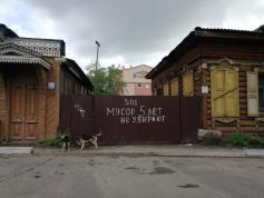 Крик о помощи в центре Читы