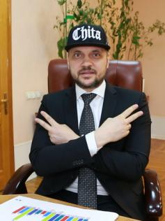 Губернатор Забайкалья своеобразно поздравил молодежь с Днем студента - зачитал рэп. 25 января
