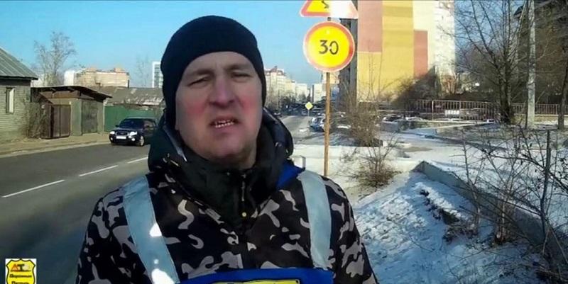 Активисты записали видеообращение Путину о плохих читинских дорогах