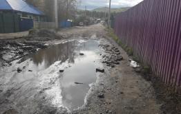 Жители улицы за Ингодой жалуются на раздолбанные дороги