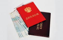 Госдума предложила сделать бесплатными вузы в приграничных регионах