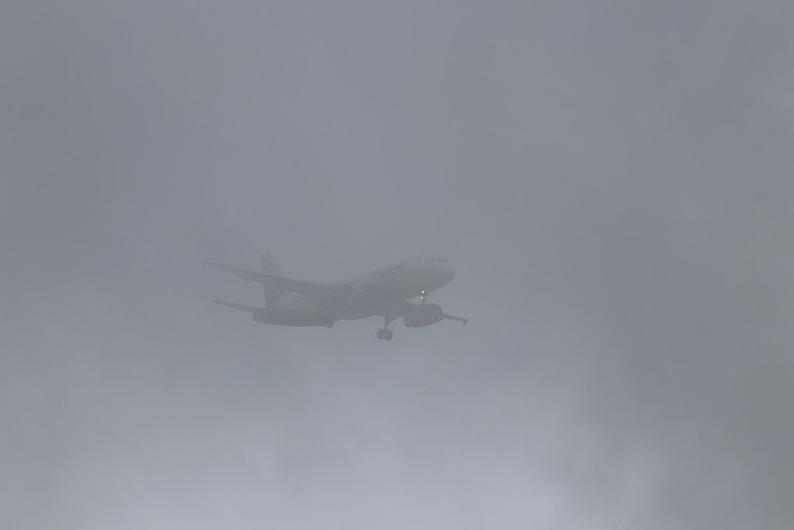 Рейсы из Чары и Юмурчена в Читу отменили