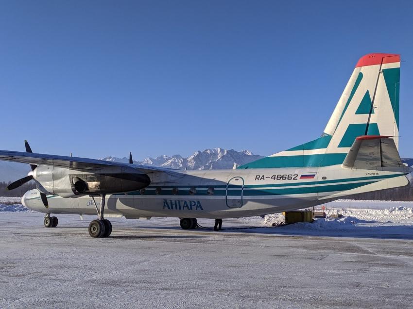 Власти опровергли причастность губернатора Забайкалья к задержке самолета на Чару