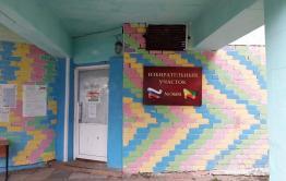 На 10 часов в Забайкалье проголосовало 4,43% избирателей