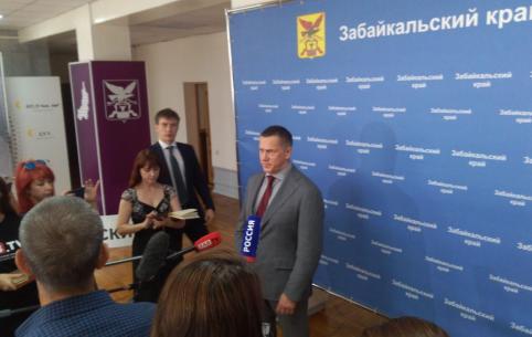 Трутнев заявил, что кедровники у забайкальцев не заберут под «дальневосточные гектары»