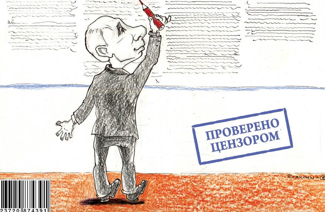 «Вечорка» №35 Колонка без главреда, топливный тупик и Путин про Забайкалье
