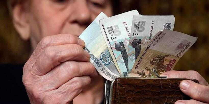 «Вечорка ЦУР»: Пенсионерке из Баляги выплатили «путинские»