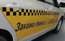 Произошел сбой в программе такси «Максим», «Омега» и «Поехали» в Чите