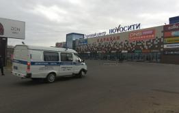 Торговые центры в Чите эвакуируют из-за сообщений о бомбе