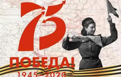 Как из-за коронавируса в Чите будут отмечать День Победы