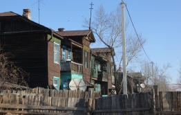 План по переселению из аварийного жилья в Забайкалье перевыполнен