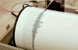 Землетрясение произошло в Каларском районе