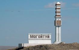 На окраине Могойтуя обнаружены три ржавых предмета, похожих на снаряд