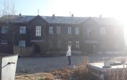 В доме на Шилова, 53 в Чите жить невозможно