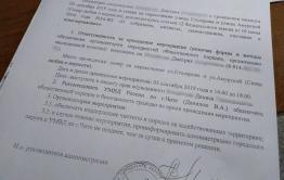 Организатора митинга в поддержку убийц узбекских педофилов изолировали от общества