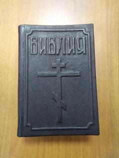 Заключенные одной из читинских колоний восстановили старую Библию, от которой отказывались другие мастера