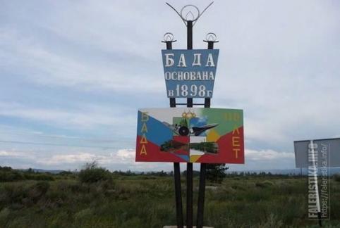 Жители Бады подозреваются в убийстве несовершеннолетнего
