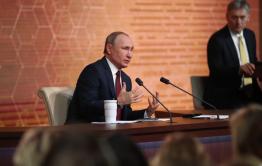 Забайкалью не дали задать вопрос на пресс-конференции Путина