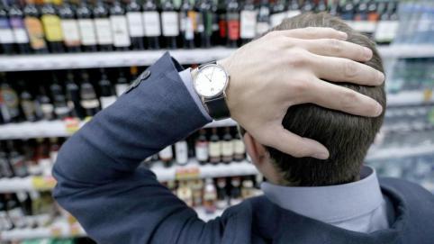 В Забайкальских магазинах с 8 марта изменится время продажи алкоголя