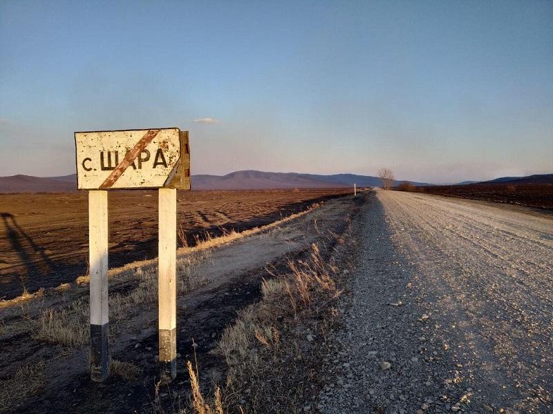 Дорожники восстановили проезд к селу Шара, где сгорел мост
