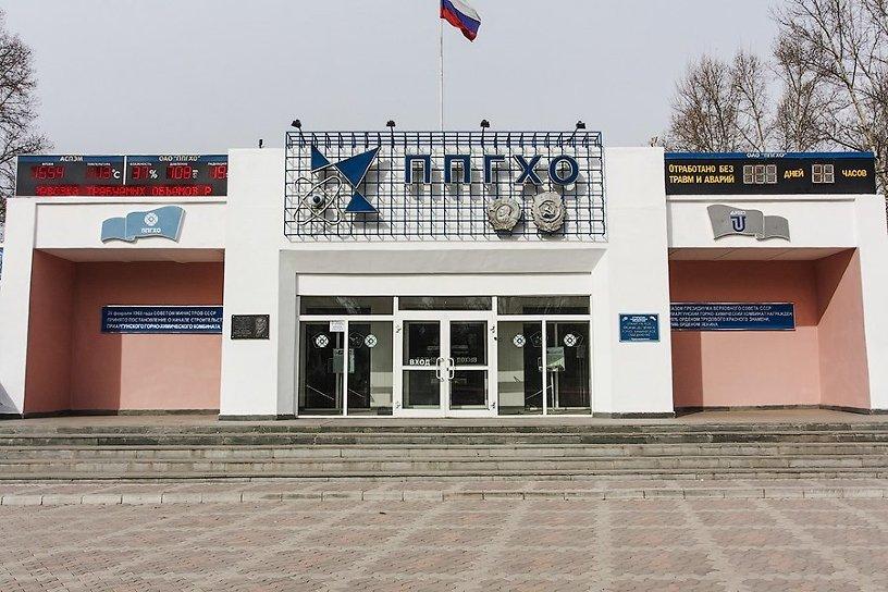 МЧС опровергло информацию о выбросе опасной серной кислоты в Краснокаменске