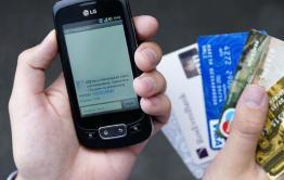 Россиянам могут начать перечислять зарплату по номеру телефона