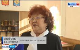 Глава Кыринского района: Непродуманность федеральных законов потакает пожарам