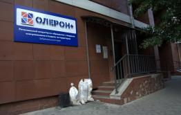 Он нам нафиг не нужон, «Олерон» ваш. Читатель «Вечорки» из Букачачи рассказал, почему не будет платить мусорному оператору.