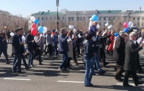 Неожиданно: Чите вошла в десятку российских городов с самым счастливым населением