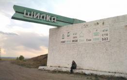 Жители Шилки пожаловались на отсутствие холодной воды в многоквартирном  доме