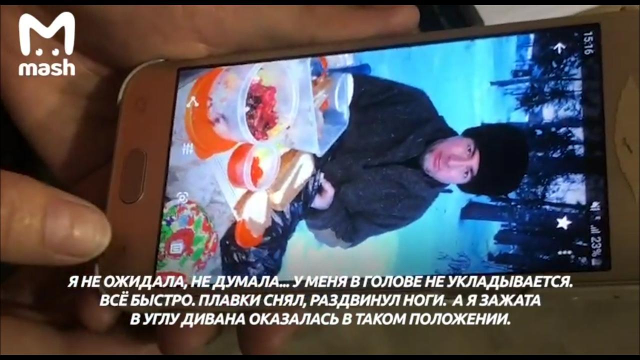 Прокурор лишь насиловал в Чите, а работал в Комсомольске-на -Амуре - подробности прокурорского изнасилования